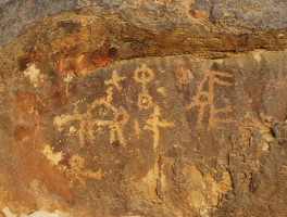 Rock Carvings in the Negev